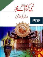 Nabi Kareem Sey Mohabbat Aur Uski Alamatein