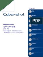 Sony DSC T10 Handbook