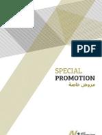 Special Brochure
