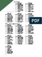 20110917-national-lane-final.pdf