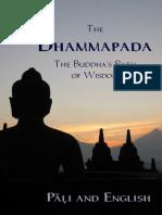 Dhammapada Pali Buddharakkhita