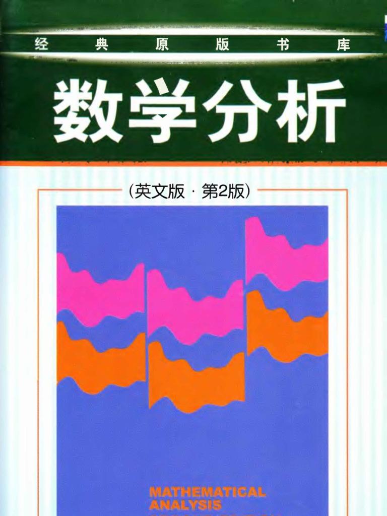 mathematical analysis tom apostol rh scribd com Pugh Matrix Risk Pugh Method Template