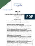 Prakas on Code Conduct of Securities Firms and Securities...English