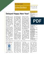 Nejat Newsletter - ISSUE 18