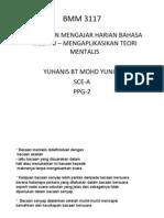 RPH BahasaMelayu KSSR MengaplikasikanTeori Mentalis