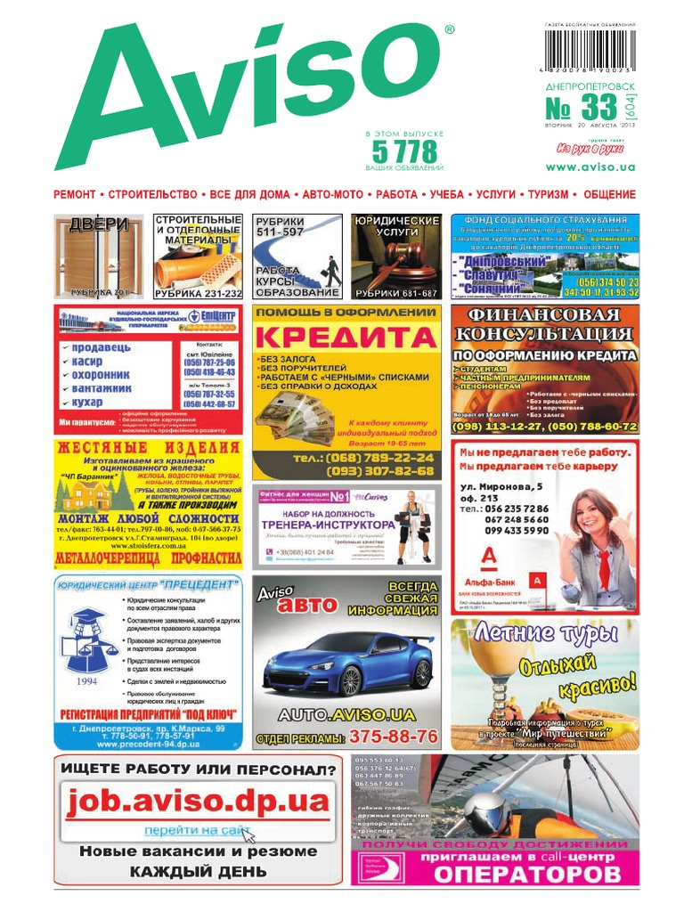 949fc30c12a Aviso (DN) - Part 2 - 33  604