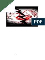 ماهیت سازمان مجاهدین خلق و شورای ملی مقاومت