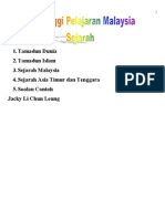 STPM Sejarah (Pelajar Malaysia sahaja)