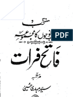 Fatah-e-Furat