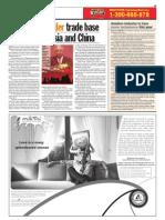 thesun 2009-06-05 page13 pm wants broader trade base between malaysia and china