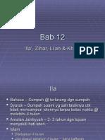 Bab 12 - Ila', Zihar, Li'an & Khulu'