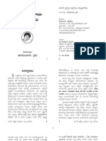 DivyaPrabhodalu_Small Book-(Tel) TEXT
