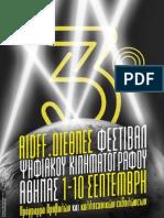 Athens International Digital Film Festival AIDFF  program