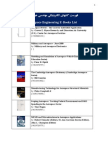 65- Aerospace Engineering E-Books List