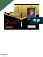 Nazrana-e-Kashif