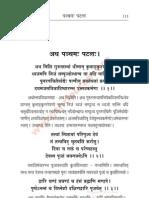 Sesha Samucchayam Chapter - 05