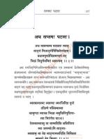 Sesha Samucchayam Chapter - 07