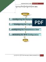 ADD BTS3012 HAUWEI WITH KHMER_LANGUAGE.pdf