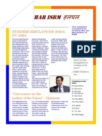 Gyan Vihar Isbm Newsletter First Issue