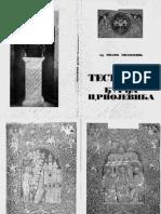 Milos Milosevic - Testament Djurdja Crnojevica