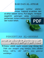 Al Akhbar Dan Al Athar
