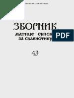 Aleksandar Loma - Neki slavisticki aspekti srpske etnogeneze.pdf