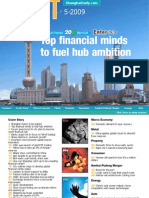 (May) China business magazine produced by Shanghai Daily