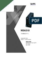 NSA310_中文使用手冊