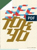 Design & Life (issue-01)