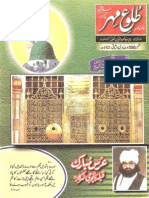 Tuloo-e-Mehr September 2000 /jamad ul sani 1421