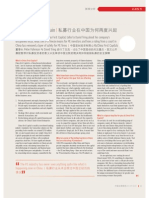 Why China PE Will Rise Again - Interview With Peter Fuhrman of China First Capital in China Law Practice Annual Review 2013
