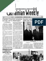 The Ukrainian Weekly 1992-20