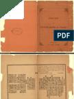 John Chalmers 湛約翰  (1890) A Specimen of Chinese Metrical Psalms (詩篇1-19, 23)