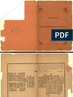 John Chalmers 湛約翰  (1890) A Specimen of Chinese Metrical Psalms (詩篇1-19, 23)