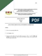 Trial PMR 2013 SBP Bahasa Melayu Kertas 1