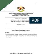 Skema Trial PMR 2013 SBP Pendidikan Islam