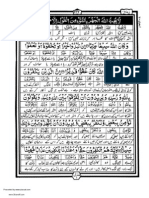 Quran Nazar - Para 06 of 30