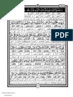 Quran Nazar - Para 10 of 30