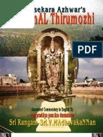 Perumal Thirumozhi Pt1