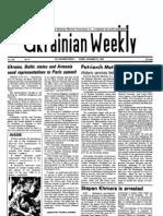 The Ukrainian Weekly 1990-47