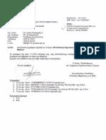 Τροποποίηση Λιμενικού Πολλωνίων 19 7 2013