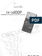 Fx 5800p Thai