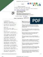Holy Bhagavad Gita (Sanskrit) _ Chapter 1 _ Arjun Vishad Yog.pdf