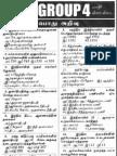 Dinamalar Tnpsc Group 4 2012