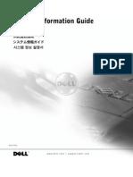 1N788A00 Dell Latitude D-600 User's Guide
