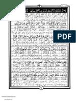 Quran Nazar - Para 22 of 30