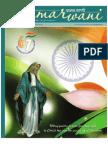Amarwani II Ed.