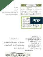 short program