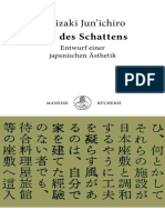 Junichiro Tanizaki Lob des Schattens. Entwurf einer japanischen Ästhetik  1990