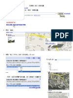 在網誌上插入互動地圖